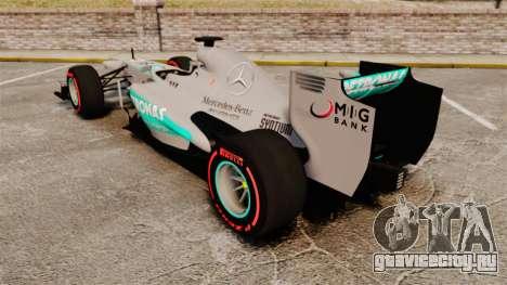 Mercedes AMG F1 W04 v6 для GTA 4 вид сзади слева