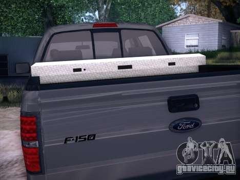 Ford F-150 ST Trim 2010 для GTA San Andreas