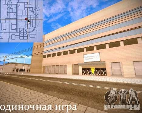 Новые текстуры интерьера Мэрии для GTA San Andreas одинадцатый скриншот