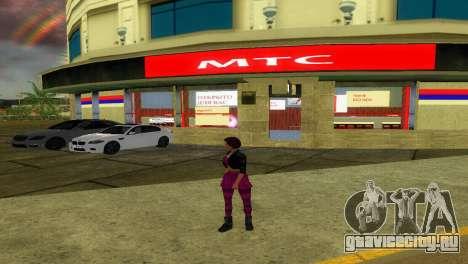 Магазин МТС для GTA Vice City