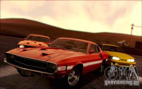 Shelby GT500 428 Cobra Jet 1969 v1.1 для GTA San Andreas вид сзади слева