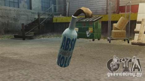 Коктейль Молотова -Absolut- для GTA 4