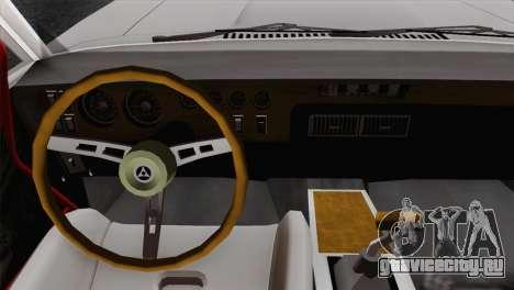 Dodge Charger 6o для GTA San Andreas вид сзади слева