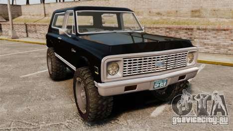 Chevrolet Blazer K5 1972 для GTA 4