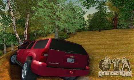 Chevrolet Suburban 2008 для GTA San Andreas вид справа