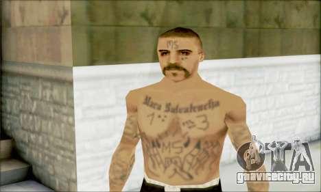 La Mara Salvatrucha Latino 1 для GTA San Andreas третий скриншот