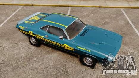 Dodge Challenger 1971 v1 для GTA 4 вид сбоку