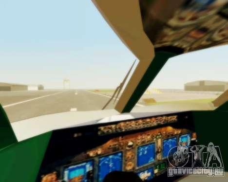 Sukhoi Superjet 100-95 Аэрофлот для GTA San Andreas вид сбоку
