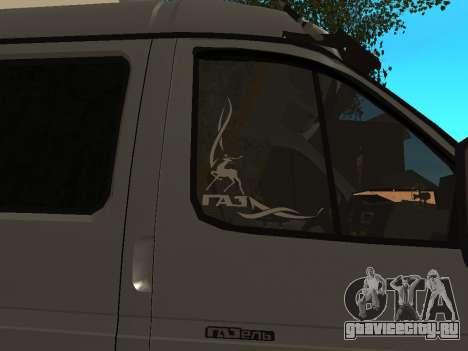 ГАЗель 33023 Бизнеc для GTA San Andreas вид сзади