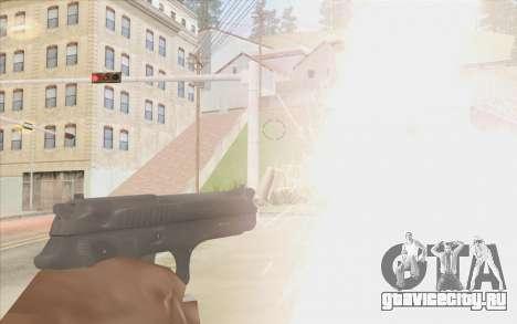 Пистолет Стечкина для GTA San Andreas третий скриншот