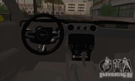 Ford Mustang 2015 Swag для GTA San Andreas вид сверху