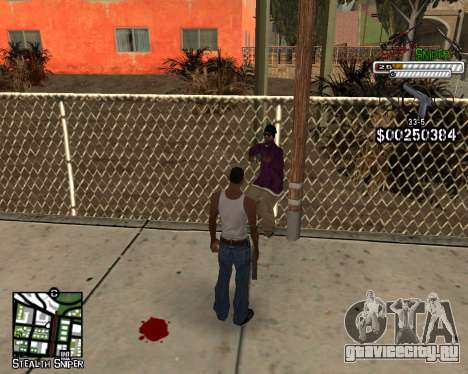 C-HUD by Stealth Sniper для GTA San Andreas третий скриншот