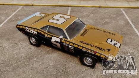 Dodge Challenger 1971 v1 для GTA 4 вид сверху
