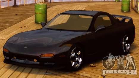 Mazda RX-7 FD 1999 для GTA 4