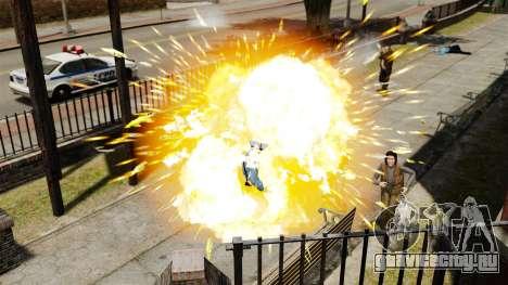 Взрывающиеся пули для GTA 4 пятый скриншот