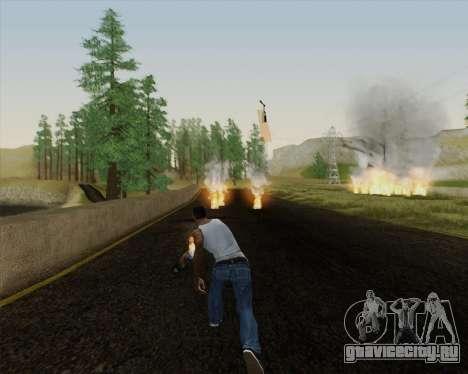 Шампанское для GTA San Andreas шестой скриншот