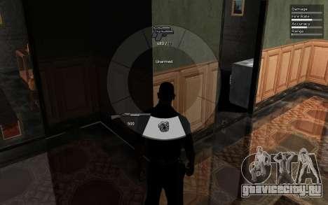 GTA V Weapon Scrolling для GTA San Andreas третий скриншот
