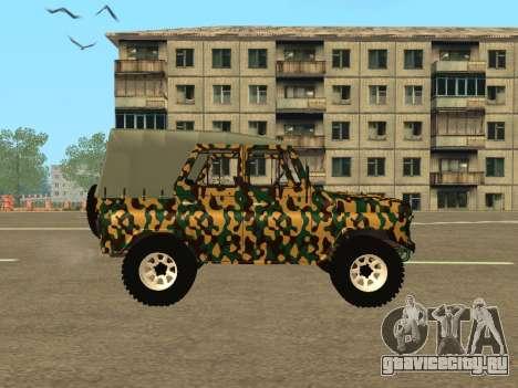 УАЗ 469 Камуфляж для GTA San Andreas вид слева