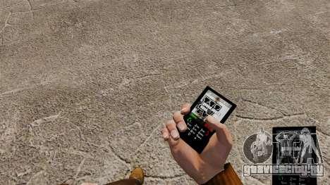 Тема для телефона GTA IV для GTA 4