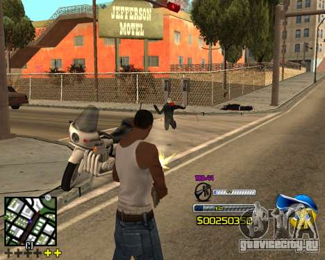 C-HUD by Alex-Castle для GTA San Andreas