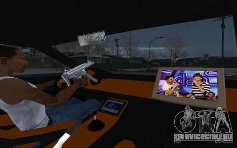 Tuned Elegy для GTA San Andreas вид сзади