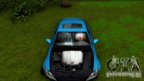 Lexus IS-F для GTA Vice City вид сбоку