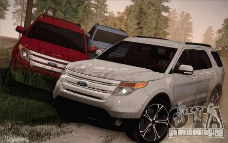 Ford Explorer 2013 для GTA San Andreas вид снизу