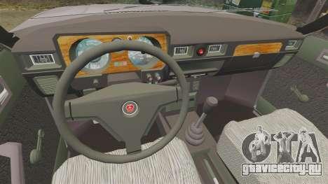 ГАЗ-31029 такси для GTA 4 вид сзади