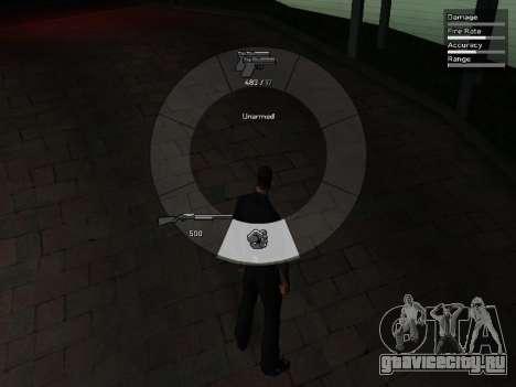 GTA V Weapon Scrolling для GTA San Andreas четвёртый скриншот