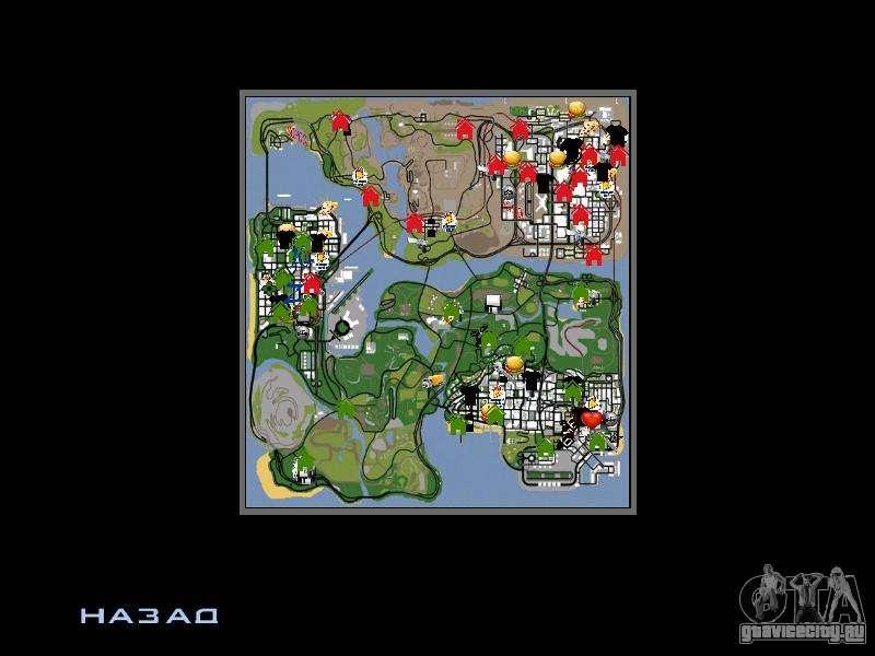 Как сделать карту в gta