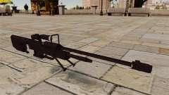 Снайперская винтовка Halo