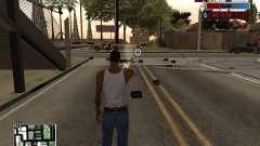 C-HUD by Braun для GTA San Andreas