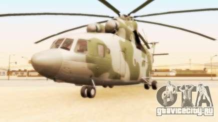Ми-26 для GTA San Andreas