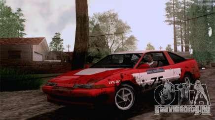 Uranus Rally Edition для GTA San Andreas