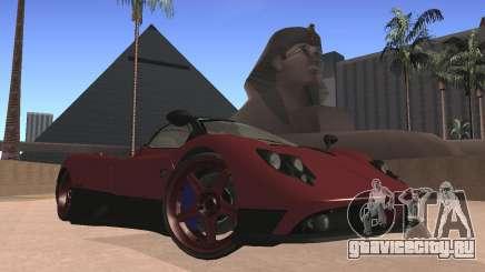 Pagani Zonda для GTA San Andreas