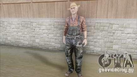 Фермер для GTA San Andreas