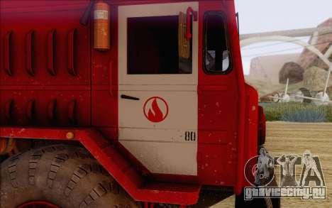 МАЗ 535 Пожарный для GTA San Andreas вид справа