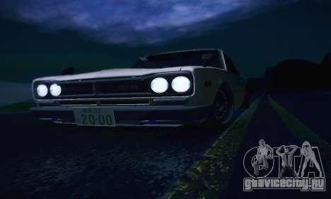 Nissan Skyline 2000GTR 1967 Hellaflush для GTA San Andreas