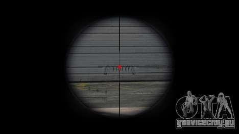 Снайперская винтовка CheyTac Intervention для GTA 4 четвёртый скриншот