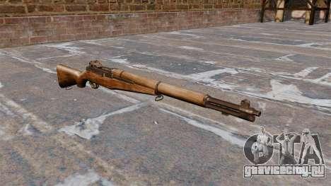 Самозарядная винтовка M1 Garand v1.1 для GTA 4