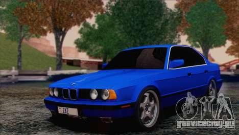 BMW 535i E34 Mafia Style для GTA San Andreas
