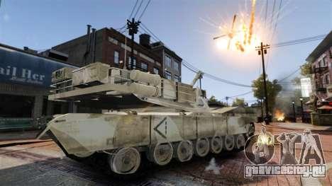 Скрипт Tank V Style для GTA 4 четвёртый скриншот