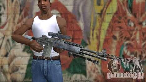 M14 EBR Blue Tiger для GTA San Andreas третий скриншот