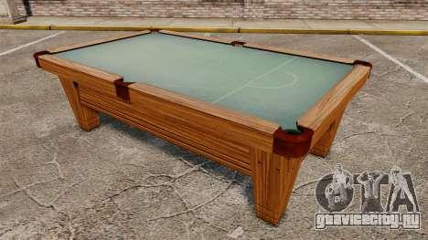 Новый бильярдный стол для GTA 4