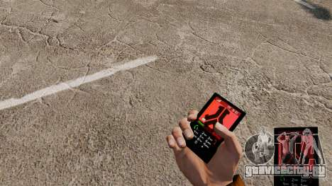 Тема для телефона Defqon для GTA 4