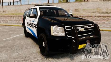 Chevrolet Tahoe 2008 Federal Signal Valor [ELS] для GTA 4