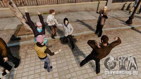 Скрипт -Танцы- для GTA 4 четвёртый скриншот