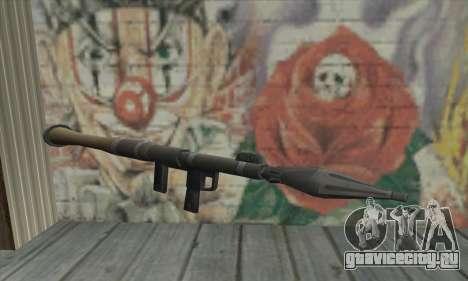 Ракетная установка из Saints Row 2 для GTA San Andreas