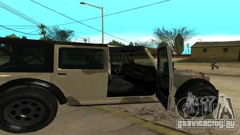 Crusader GTA 5 для GTA San Andreas вид сзади слева