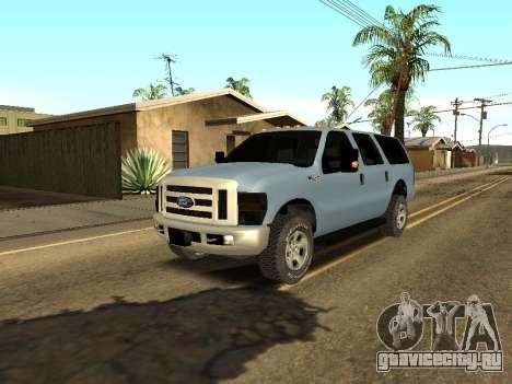 Ford Excursion для GTA San Andreas